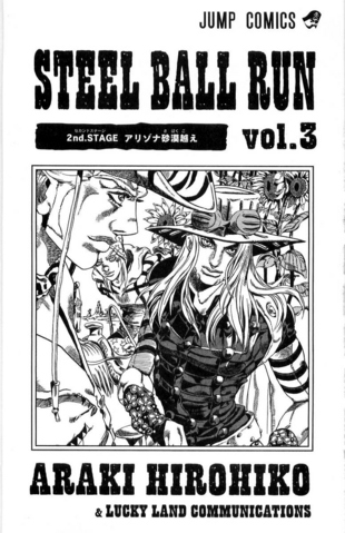 File:SBR Volume 3 Illustration.png