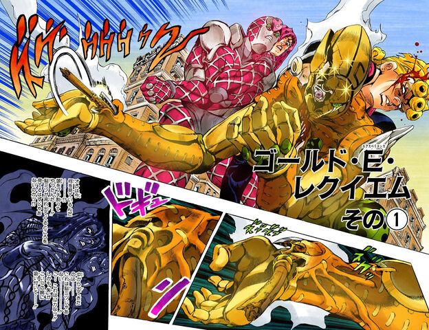 File:Chapter 586 Cover B.jpg