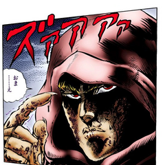 Close up of a wounded Dio