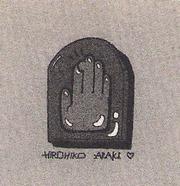 ArakiViz3