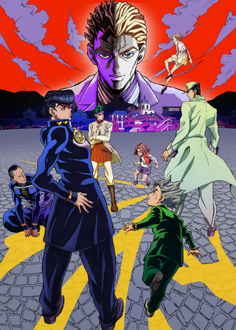 File:Part 4 Final Poster.png