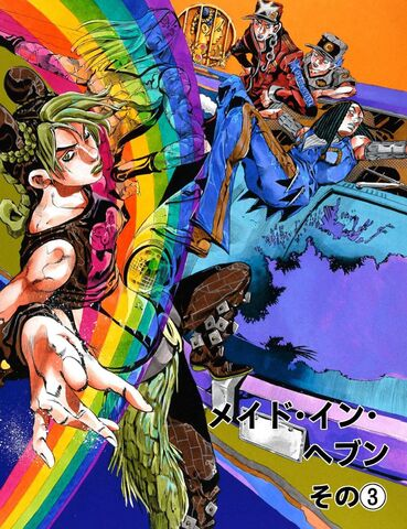 File:SO Chapter 151 Cover B.jpg