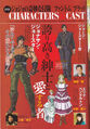 Thumbnail for version as of 21:17, November 14, 2012