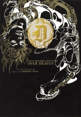 Over Heaven
