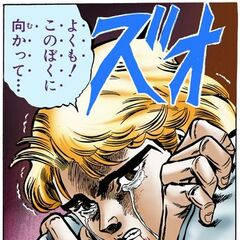 Dio crying