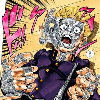 Effect on Koichi