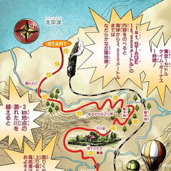 The First Stage, Map
