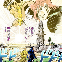 Joseph and Jotaro remember the fallen crusaders at the conclusion of their mission