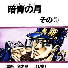Jotaro's profile