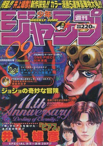File:Weekly Jump February 9 1998.jpg