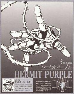 Hermit Purple.jpg