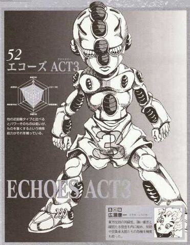 File:Echoes Act 3.jpg