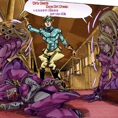 The effect of D4C on Funny Valentine