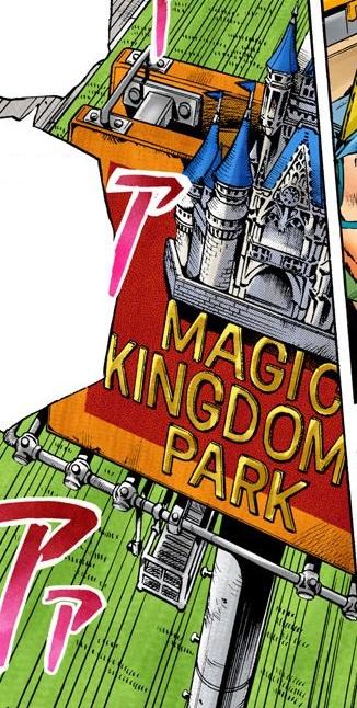File:Magic Kingdom.png