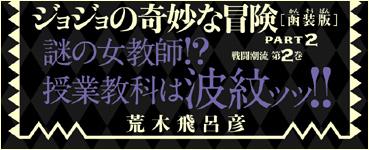 File:List obi5.jpg