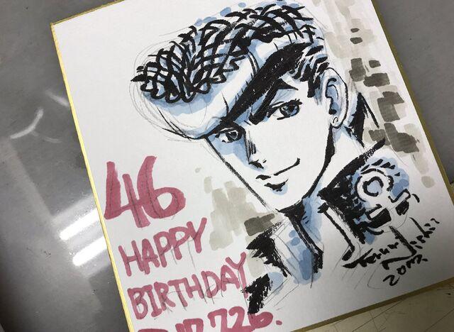 File:Tnishii102.jpg