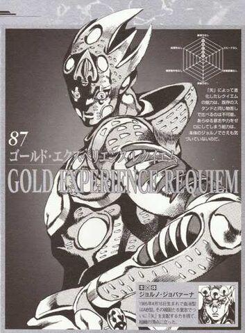 File:GoldExperienceRequiem.jpg