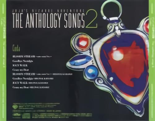 File:Anthology OST-2 Back.png