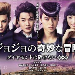 Movie Cast