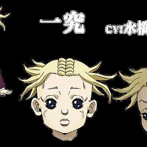 Ikkyu concept art for the OVA.