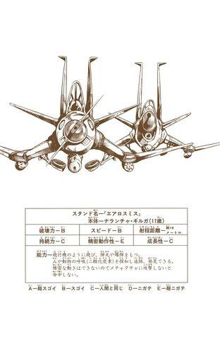 File:Aerosmith.jpg