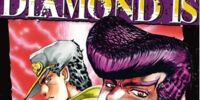 List of French JoJo's Bizarre Adventure chapters/Part 4 Volumes