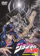 Japanese Volume 3 (OVA)