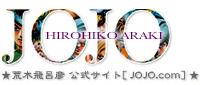 Araki-jojo dot com