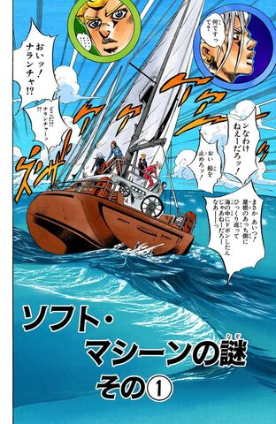 File:Chapter 458 Cover B.jpg