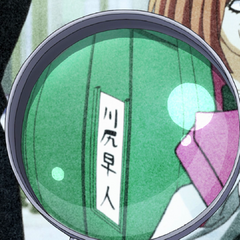 Using a magnifying glass, Rohan discovers <a href=