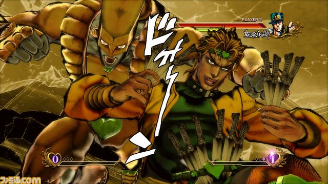 File:Dio6.png
