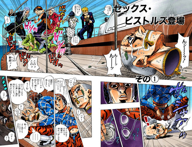 File:Chapter 462 Cover B.jpg