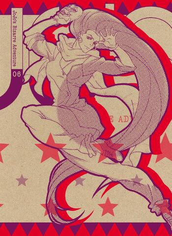 File:Volume 6.(AnimeDVD).jpg