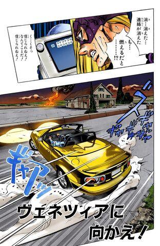 File:Chapter 507 Cover B.jpg