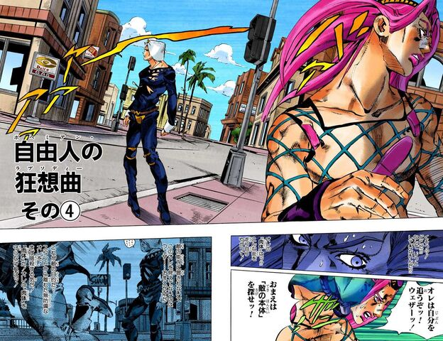 File:SO Chapter 107 Cover B.jpg