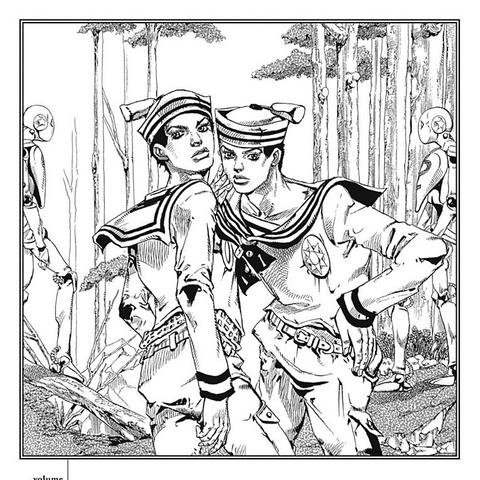 The illustration found in Volume 4