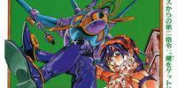 List of JoJo's Bizarre Adventure chapters/Volume 51 to 100