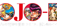 JOJO-D