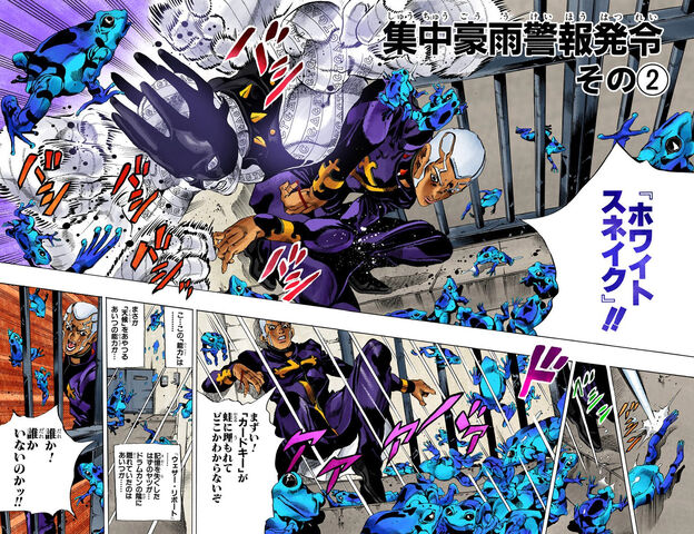 File:SO Chapter 49 Cover B.jpg