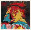Anthology OST-1