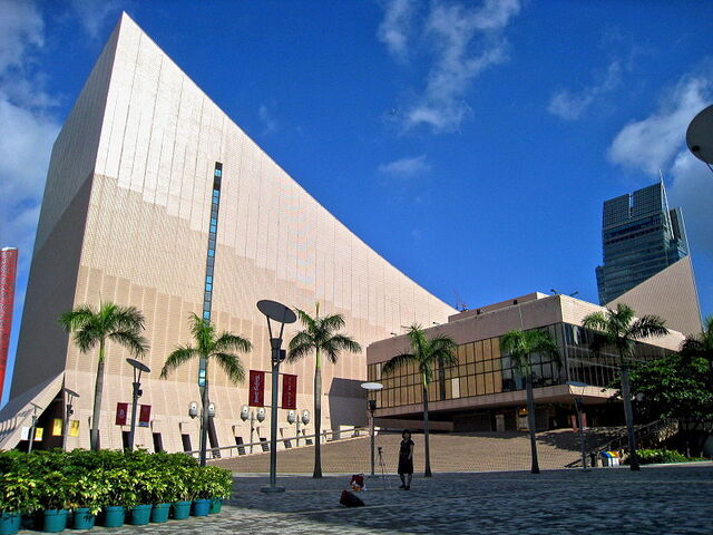 File:800px-Hong Kong Cultural Centre Outside View.jpg