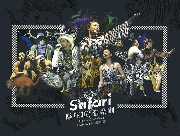 File:Safari DVD Box Front.jpg