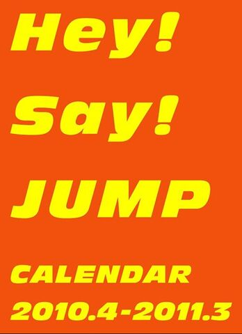 File:Hey Say Jump School Calendar 2010 - 2011.jpg