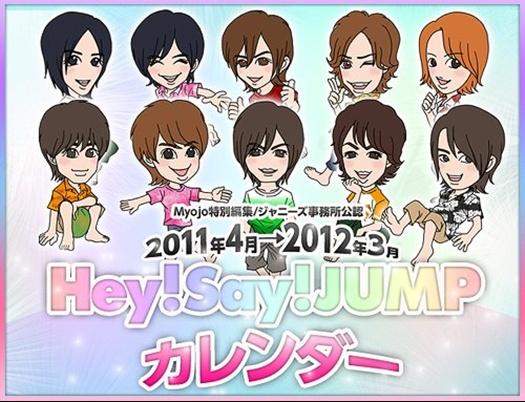 File:2011-2012 Johnny's School Calendar Hey Say JUMP Calendar.jpg