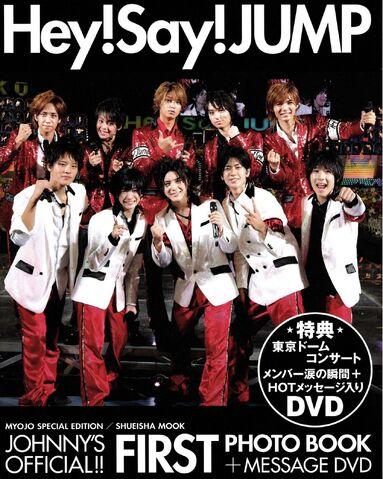 File:Hey Say JUMP first Photobook.jpg