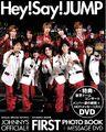Thumbnail for version as of 22:21, September 16, 2011