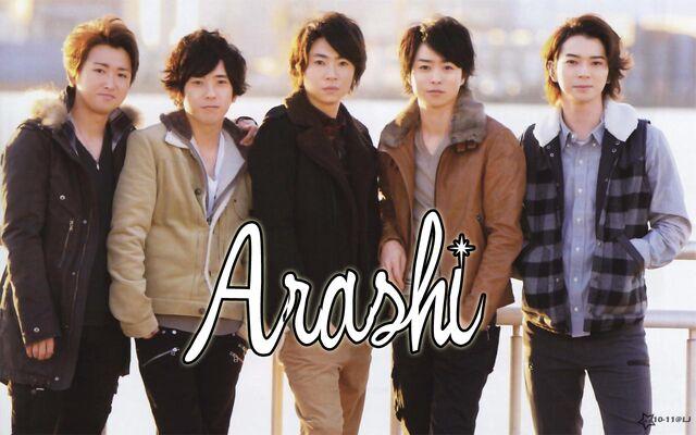 File:Arashi wallpaper -12.jpg