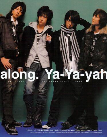 File:Yayayah2007.jpg