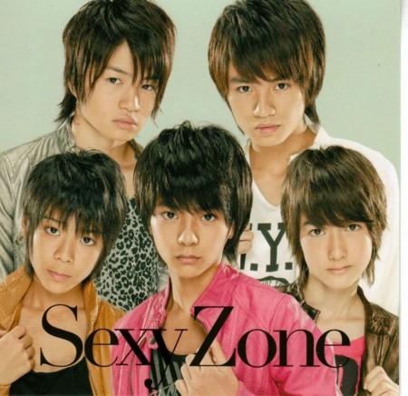 File:SexyZone.jpg