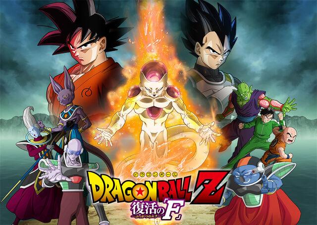 File:Dragon-Ball-Z-Fukkatsu-no-F-Visual.jpg